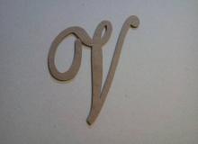 Обемни букви